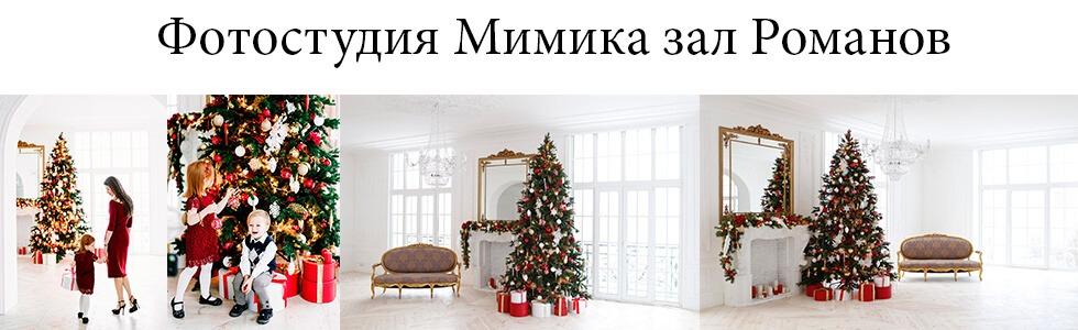 mimikaromanov