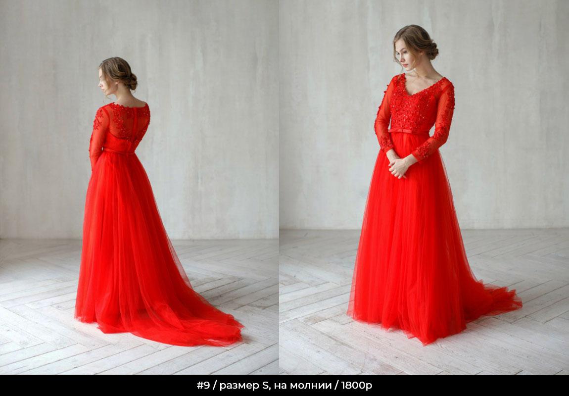 фотостудия мимика санкт петербург аренда платьев цветник
